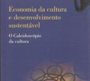 Economia-da-Cultura-e-Desenvolvimento-Sustentável-capa