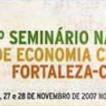 I Fórum Nacional de Economia Criativa do Ceará