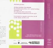 Oficinas-Culturais-da-Secretaria-de-Estado-da-Cultura-de-São-Paulo-16-Ago-20111