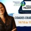 Ciclo de Palestras da Câmara de Comércio Árabe-Brasileira