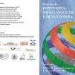 Potencial econômico da lingua portuguesa