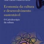 II Encontro Nacional de Estudos Transdisciplinares em Cultura
